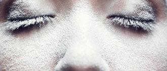 замерзшее лицо девушки