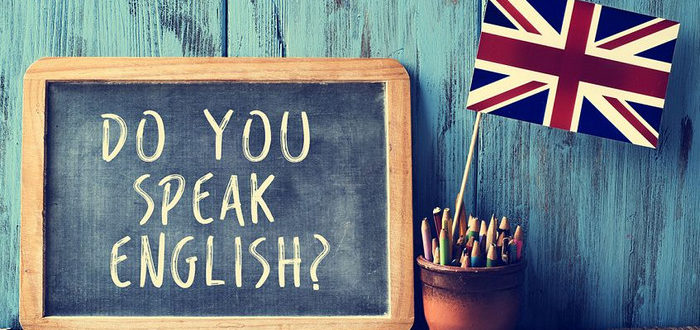 фраза на английском