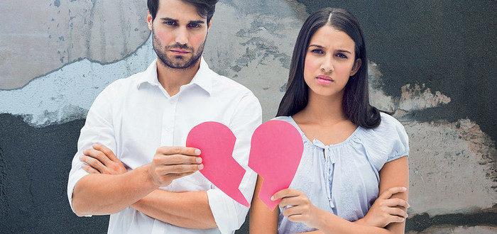разорванное сердце